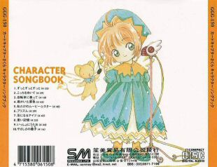 Character SongBook - Back